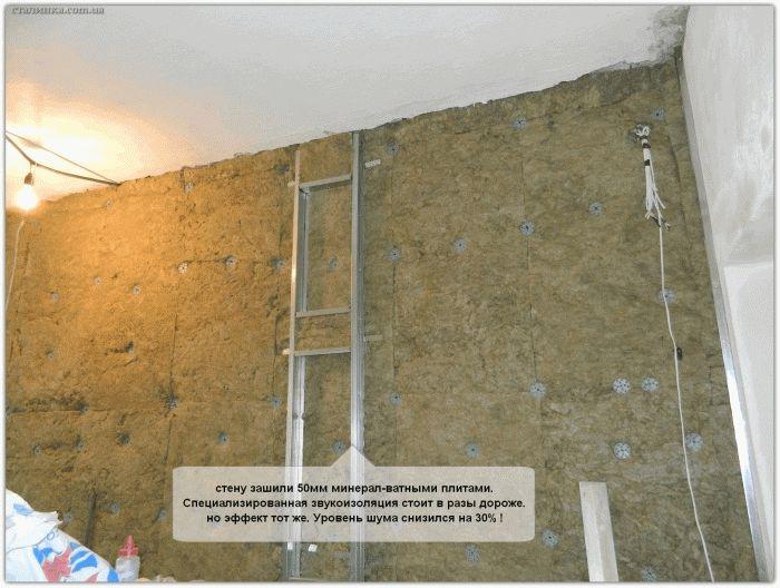 Миниатюра к статье Можно ли клеить обои на бетонную стену
